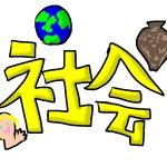 古式泳法・カジキの肉巻きおにぎり 所さんの学校では教えてくれないそこんトコロ!